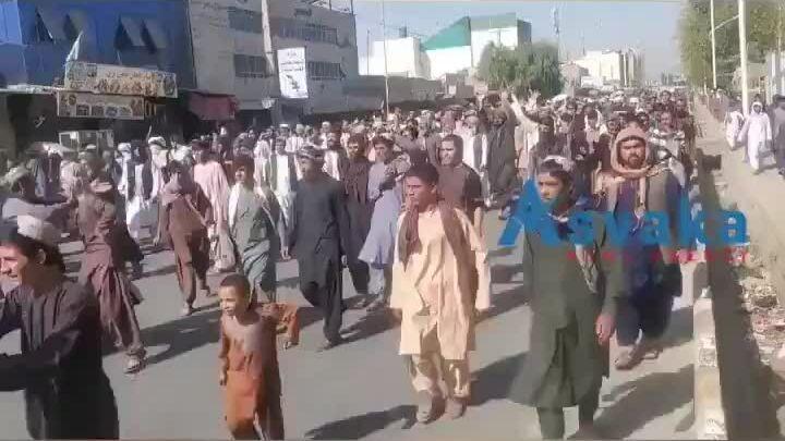 Nghìn người Afghanistan biểu tình vì bị đuổi khỏi nơi ở