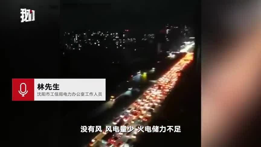 Dân Trung Quốc khốn khổ vì thiếu điện