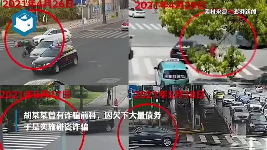 Dàn cảnh đụng xe để đòi bồi thường